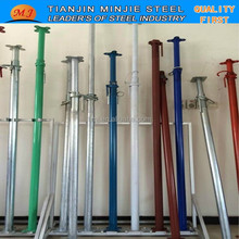 ADJUSTABLE SHORING STEEL PROPS IN HEAVY DUTY TYPE WITH CAST IRON NUT