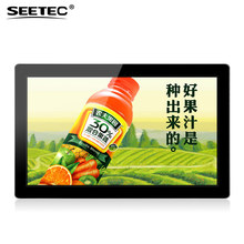 "22"" led display kiosk manufacturer capacitive touch open frame lcd monitor with HDMI AV VGA inputs"