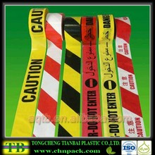 opp underground warning tape with printing