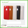 Hot Sale OEM Luxury Wallet Leather Flip Back Case Metal Frame Bumper Aluminum Case for iPhone 5S