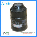 Wholesale Auto Fuel Filter for MITSUBISHI OEM MB220900