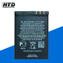 Hot Selling Lithium TOP Grade Digital Battery for NOKIA BL-5BT 7510 2600 2608