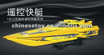 1:12 high speed rc boat
