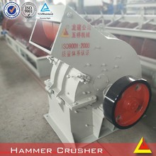 small crusher PCB-600*400 9-12t/h hammer mill price with 0-6mm output size