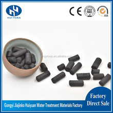 refrigerator deodorant coconut shell or wood and coal based activated carbon wholesalers