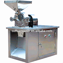 5KG 15KG 25KG electric multifunctional expresso coffee corn grinder grinding machines nuts grinding machines