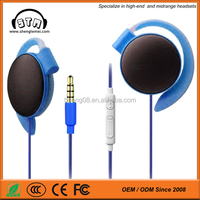 new products 2016 free samples mobile sport earphone & headphone
