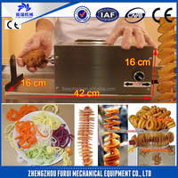 2016 hot selling potato chips slicing machine/mini twister tornado spiral potato cutter