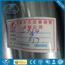 Good price schedule 20 galvanized steel pipe with high quality