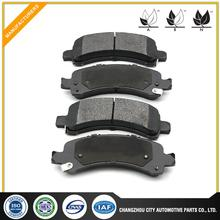 Hot selling high quality auto part made in China
