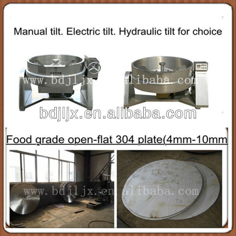 Electric jacketed stainless steel tahina cooking pot
