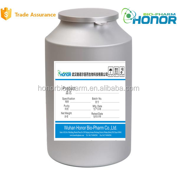 Factory supply High Quality Norfloxacin 70458-96-7 Lowest Price bulk stock