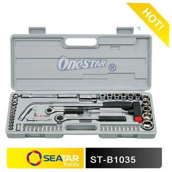 "2013 Hot Sale 1/2""Square Driver 55pcs Square Key Wrench Heavy Duty Double Component Handles"