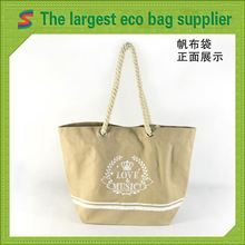 Organic Canvas Tote Bag Plain Fashionable Canvas School Bag