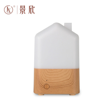 LM-005B 200Ml Small Wooden Ultrasonic Aroma Diffuser Humidifier For Essential Oils