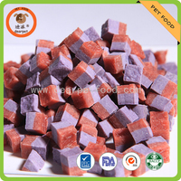 dry dog food Meat Cubes pet treat