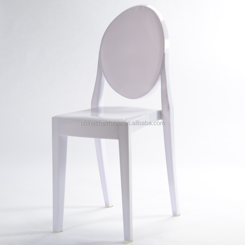 Wholesale Stackable Pc Armless Ghost Chair Buy Armless