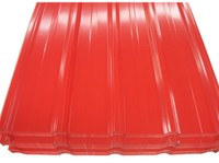 High - strength Steel Plate metal corrugated roofing sheets prices