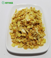 Buy Dried Yellow Onion Flakes in China on Alibaba.com
