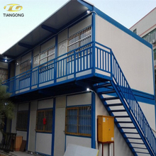 China mini modular homes prefabricated homes canada