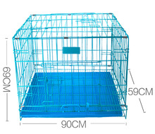 Iron Wire Foldable Dog Cage