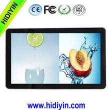 "21.5"" 1920*1080 HD touch screen dual sim android 4.2 tablet prices in pakistan"