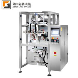 Automatic vertical milk custard powder packing machine