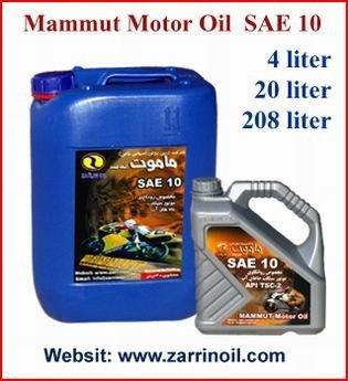 Mammut Motor Oil Sae 10 Buy Motor Oil Product On