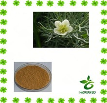 Peganum harmala extract Harmine 98% with best quality