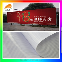 Cheap billboard advertising material 7OZ 240gsm 200*300 18*12 banner frontlit
