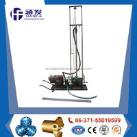 Water Well Driling Machine. Rotary Drilling Rig For Sale HF80