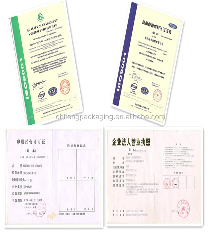 Custom printed BOPP/CPP food packaging roll plastic film
