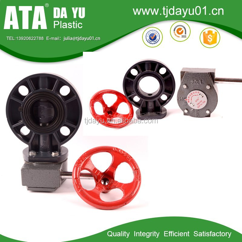 PVC Butterfly Valve Lever Operated Type Worm Gear Type from professional valves factory