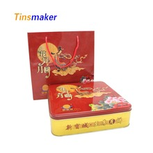 Rectangular metal mooncake box gift tin box chocolate tin box with stackable lid