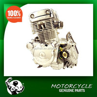 Inline 2 Cylinder Motorcycle 150cc Engine