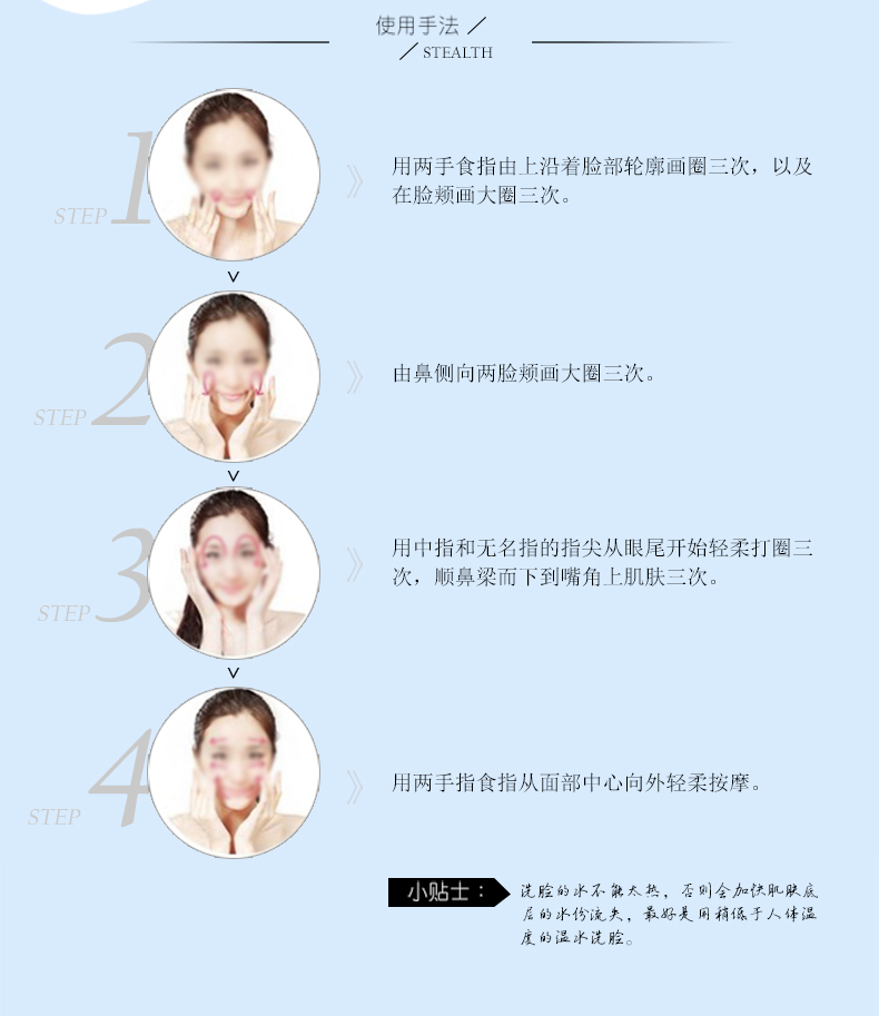 Gentle and bright cleansing cream gentle cleansing protect skin lasting moisture processing OEM/ODM