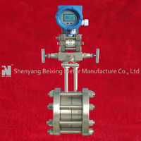 New product Beixng All in one orifice flow meter/Differential pressure flow meter