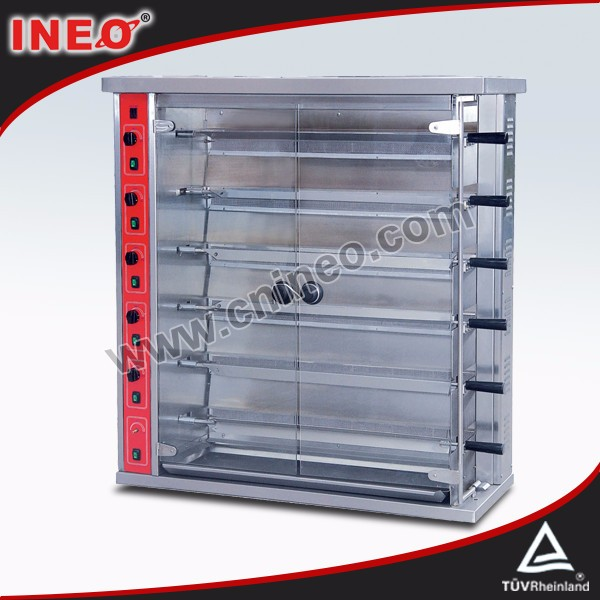Adjustable baking distance revolving tray oven/duck oven