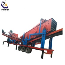 Crusher plant sand