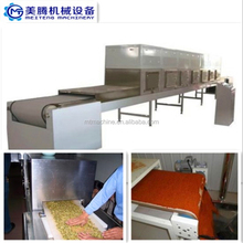 Tunnel Type Microwave Herbs Dryer And Sterilization Machine