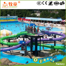 Colorful aqua park slide/water park equipment/outdoor water play equipment