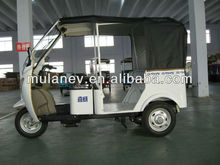 2013 new electric rickshaw for Passengers,Battery Operated electric rickshaw for Indian Market