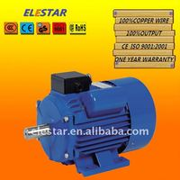 0.37KW YC/YCL Series Single Phase Electric Water Pump Motor