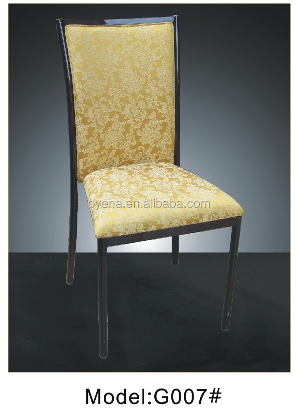 cheap metal frame dining chair <strong>G007</strong>