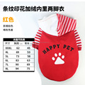 Big dog clothes, import dog clothes china,happy pet hoodie