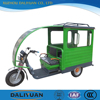 tricycle 3 wheel motorcycle baby tricycle rickshaw for India
