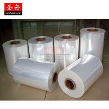 Food Grade Packaging Custom Clear Heat Shrink Wrap Bags