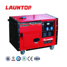 2kw gasoline generator 2500 with 5.5hp OHV engine
