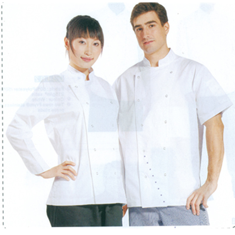 Eco-friendly OEM ServiceRestaurant Tailored Chef Coat White