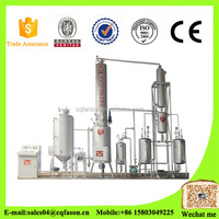 Waste Engine Oil Distillation Plant with water impurity purification machines